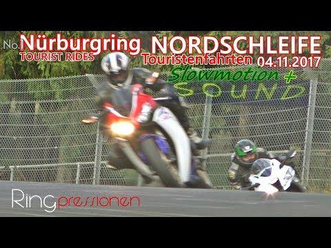 Nürburgring NORDSCHLEIFE Tourist Rides Green Hell Sound Slowmo Touristenfahrten 04.11.17 N1 no crash