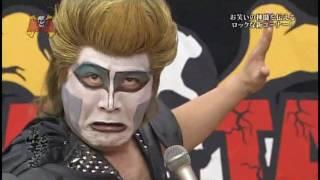 お台場お笑い道 #36 - NETA METAL/当たり屋三兄弟/DVD大喜利 石坂ちなみ 動画 25