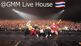 Lukas Graham Lie Live in Bangkok 2019.mp3