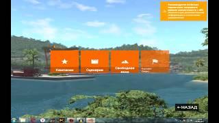 Як завантажити і встановити BeamNG drive на 32-64bit систему