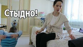 VLOG: Очень стыдно! Невоспитанный ребенок! / Не пошли в садик из-за холода