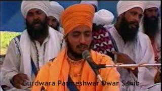 Download Sant Baba Isher Singh Ji (Rara Sahib) Sant Baba Ranjit Singh Ji (Dhadrian Wale) Part 4 MP3 song and Music Video