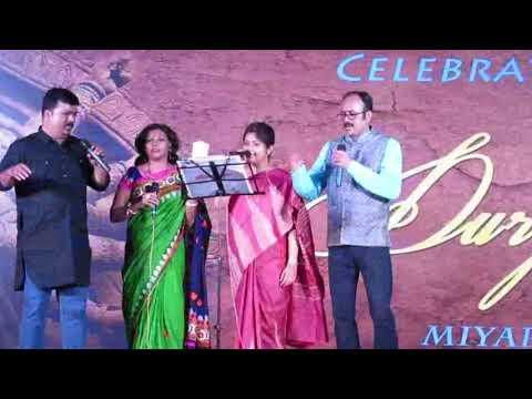 Jana Ajana Pathe Cholechhi by sajal ghosh