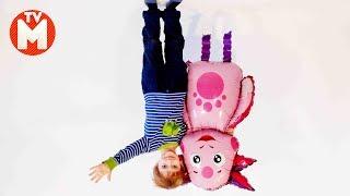 Лунтик и Давид в Зеркальном ЛАБИРИНТЕ Дом вверх дном ДОМ-ПЕРЕВЁРТЫШ Развлечения для детей
