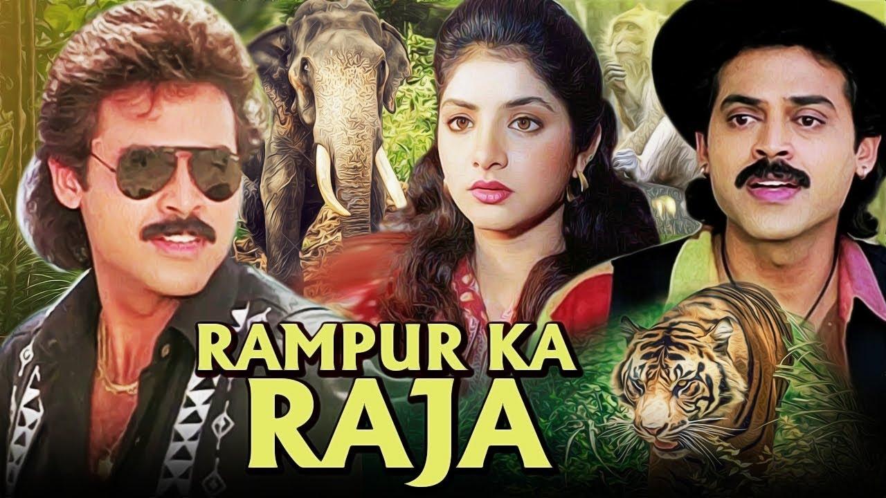 Download Rampur Ka Raja Full Movie   Venkatesh Movie   Divya Bharti   Hindi Dubbed Movie