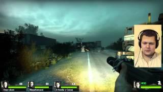 [Эксперт, Реализм] Прохождение Left 4 Dead 2 - Мрачный Карнавал (часть 1)