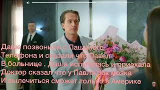 Фанфик отель элеон 1 серия 4 сезона