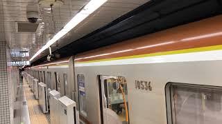 東京メトロ有楽町線 豊洲駅4番線 発車メロディ「風はみどりの」