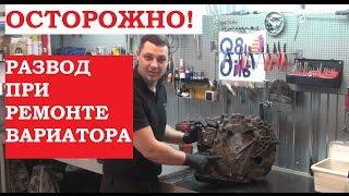 видео Автосервисы - ремонт радиатора автомобиля в Москве