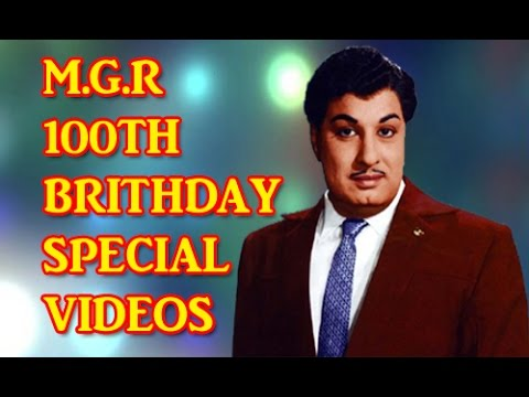 MGR | 100th Birthday Celebrations  | 17th Jan MGR Birthday | MGR's 100th Birthday: TN CM LEGEND