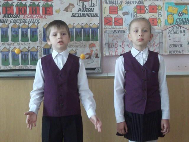 Изображение предпросмотра прочтения – «1А класс МОУ СОШ № 21 г. Копейск» читают отрывок изпроизведения «Дедушка» Н.А.Некрасова