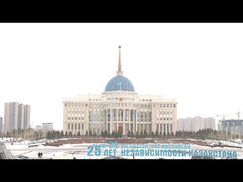 Kazakhstan reflects on 25 years of independence, challenges