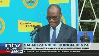 Watanzania hawatoruhusiwa kungia nchini ndege za kimataifa zitakaporejea 1/8/2020