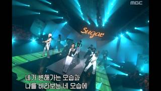 Video 음악캠프 - Sugar - Tell me why, 슈가 - 텔미 와이, Music Camp 20020413 download MP3, 3GP, MP4, WEBM, AVI, FLV Mei 2017