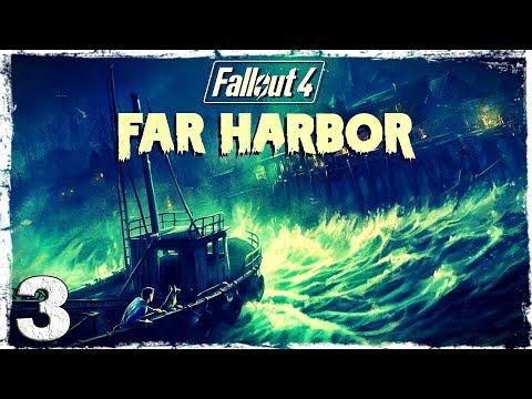 Смотреть прохождение игры Fallout 4 Far Harbor DLC. #3: Гули-гули-гули-гули...