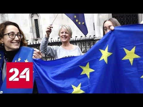 Выборы в Европарламент: опросы предрекают успех правых и евроскептиков