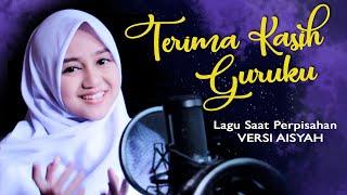 Guruku Versi Cover Aisyah Istri Rasulullah | Haqi Official