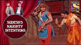 Sudesh's Naughty Intentions - Jodi Kamaal Ki