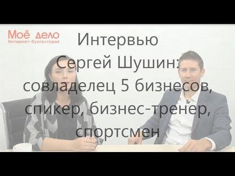 Как создать бизнес в Ростове-на-Дону?
