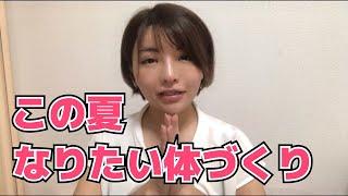 【meruの日常】この夏またYouTubeやります