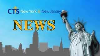 HD  CTS NY/NJ 뉴스 -  NJUCA 후원 나눔음악회