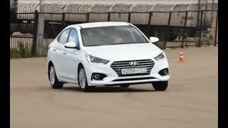 Тест-драйв Hyundai Solaris 2017 (Москва 24)