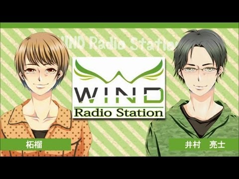 WIND Radio Station 第6回
