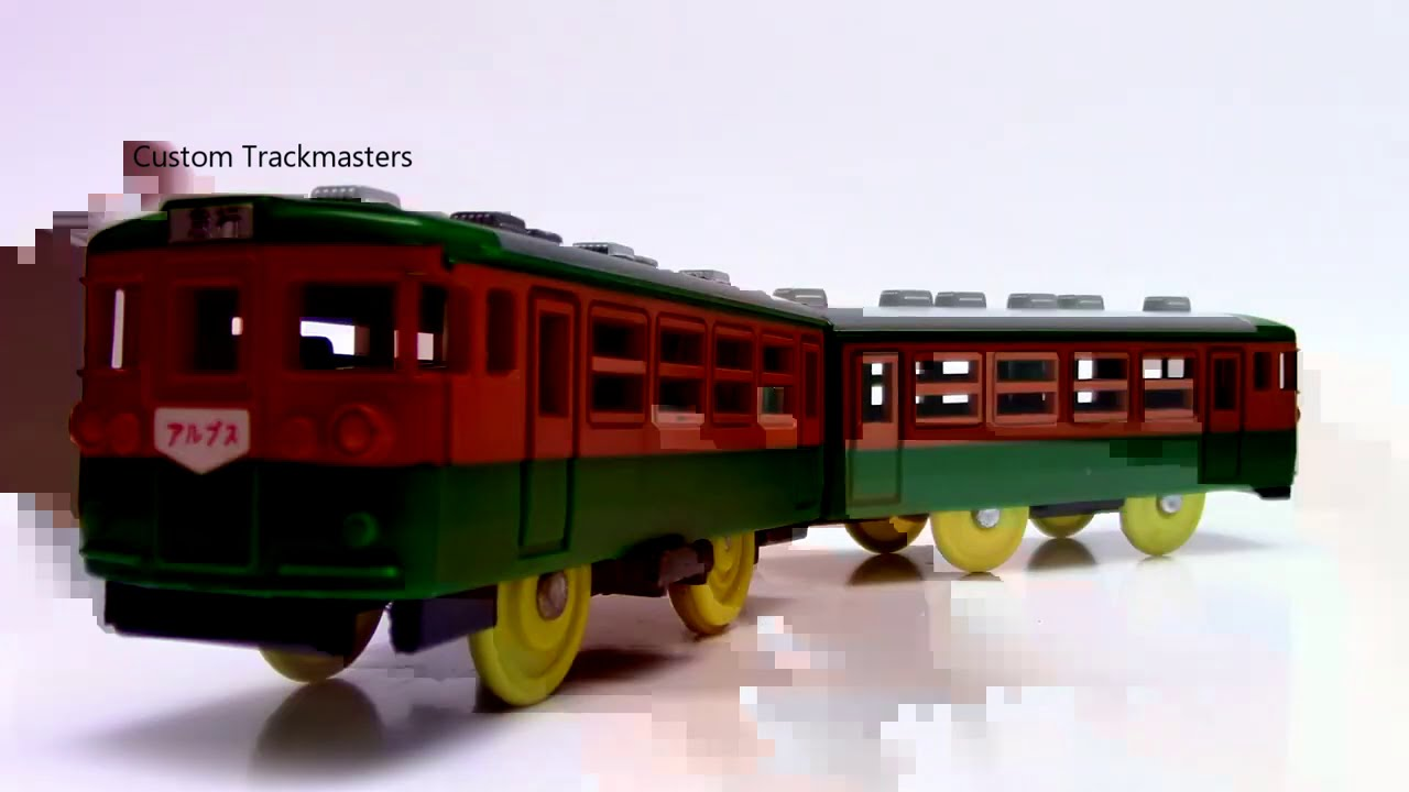 Plarail NOT Trackmaster Thomas & friends Thomas y sus amigos Томас и друзья きかんしゃトーマス