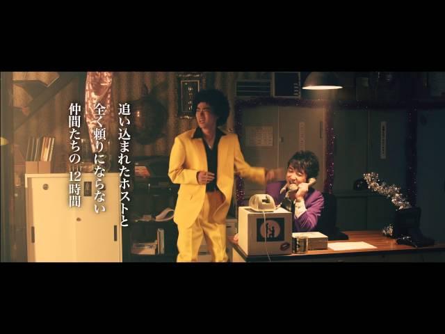 映画『明烏 あけがらす』特報