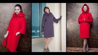 Пальто и плащи для полных 2017-2018