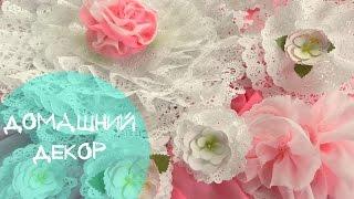 видео Кружевная свадьба: оформление и фото