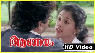 Aagneyam Movie | Scenes | Jayaram Romantic Dialogue Scene | Jayaram | Gouthami