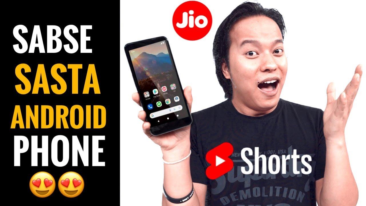 JIO Phone : आ गया सबसे सस्ता Android Phone 😍😍 #Shorts #Tech #ManojSaru