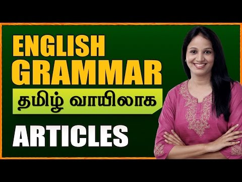 Article   Learn English Grammar Through Tamil   Spoken English Through Tamil