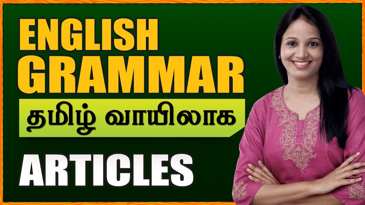 Article | Learn English Grammar Through Tamil | Spoken English Through Tamil
