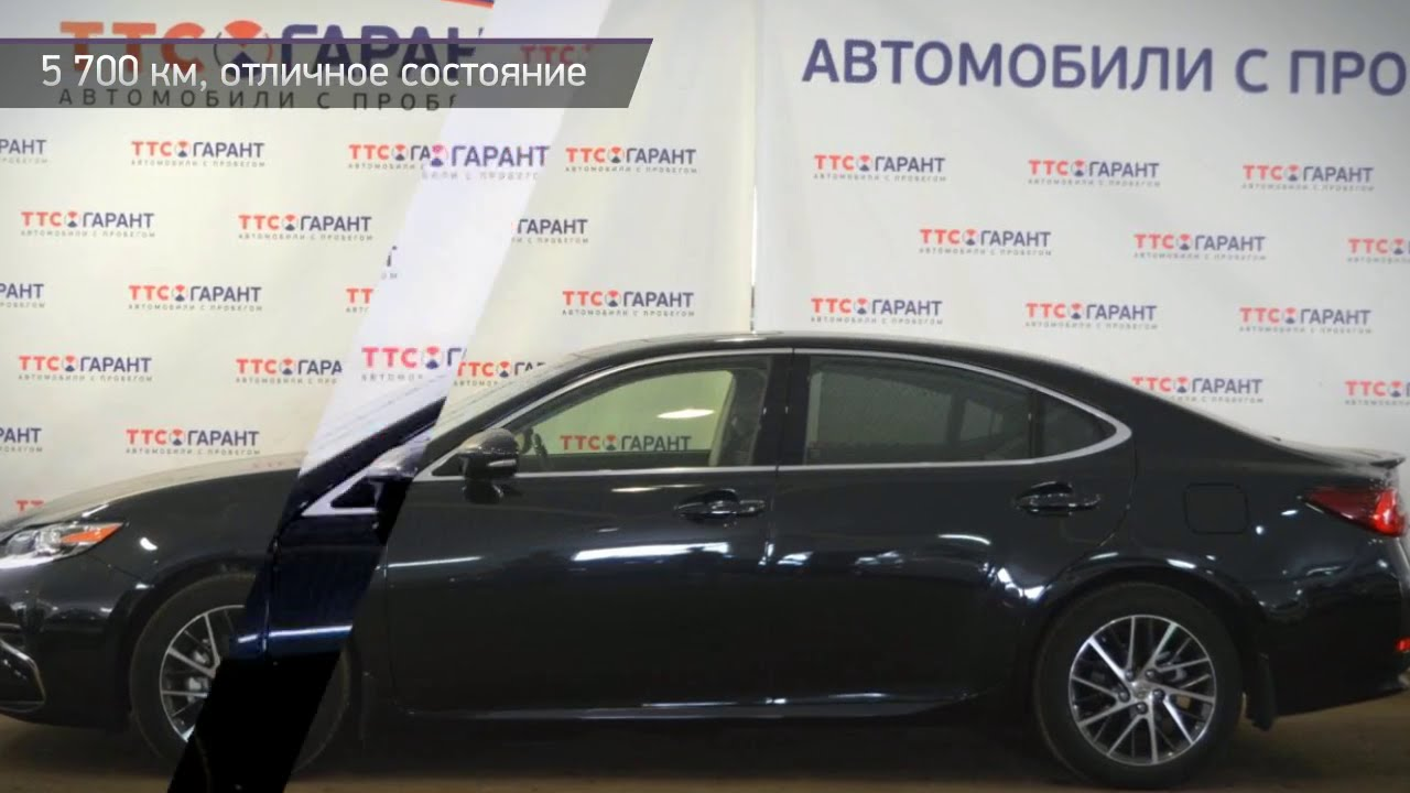Lexus ES 250 с пробегом 2014 | Автомобили с пробегом ТТС Казань .