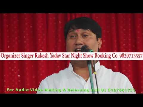 2018 Live Birha Song, Singer Vijay Lal Yadav, Super Hit Devigeet & Desh Bhakti Song