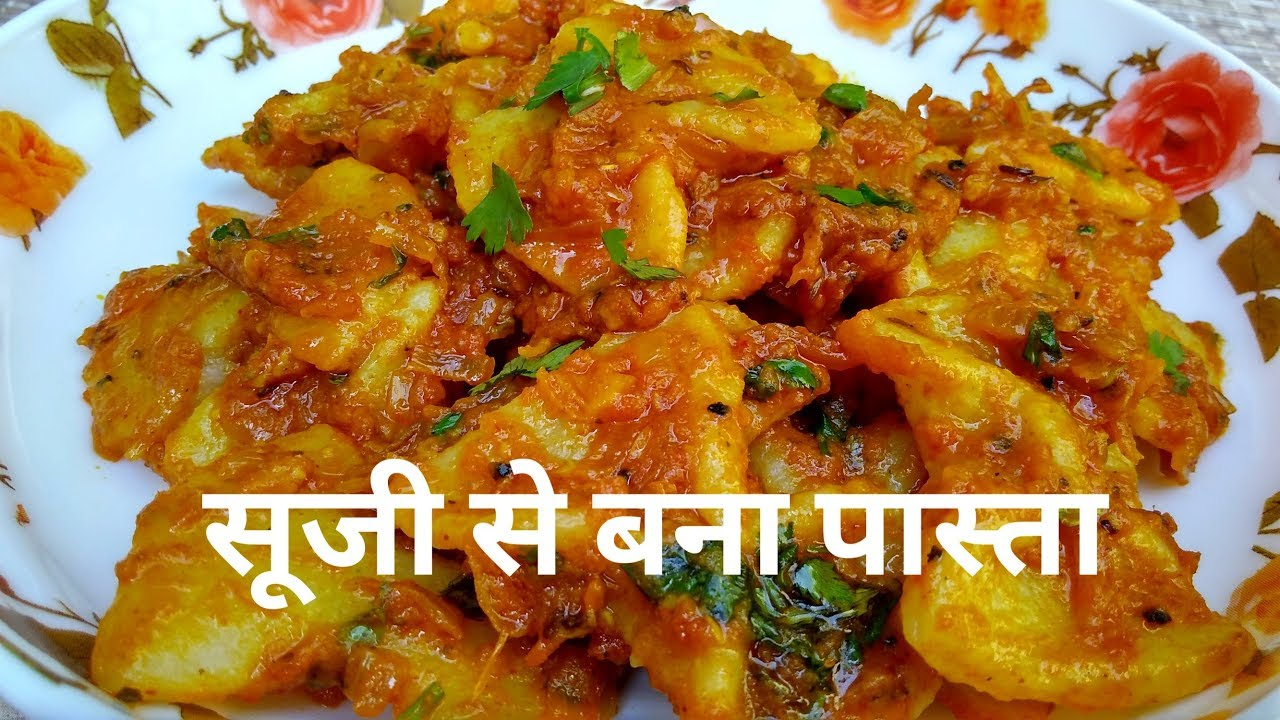 Suji ka pasta recipe by indian food made easy homemade pasta recipe suji ka pasta recipe by indian food made easy homemade pasta recipe in hindi forumfinder Image collections