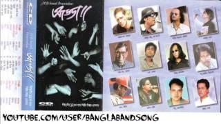 Free Download Bangla Songs Mp3 – Grcija