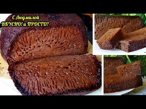ЧУДЕСА на кухне - Самый ЗАВОРАЖИВАЮЩИЙ десерт БАБКА НЯГРЭ! Молдавская кухня. Черная бабка рецепт