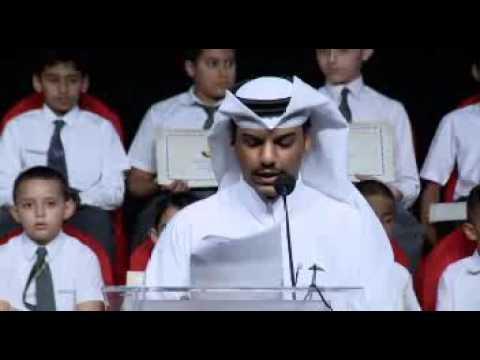 Quran Ceremony 2017