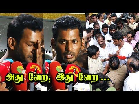 அராஜகம் செய்தவர்கள் மீது Vishal அதிரடி நடவடிக்கை - Vishal pressmeet on producer council tamil news