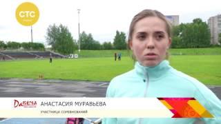 Областной чемпионат по легкой атлетике