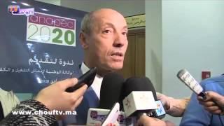 شوف تيفي: الوكالة الوطنية لانعاش التشغيل و الكفاءات تعلن عن مخطط تنميتها في أفق 2020