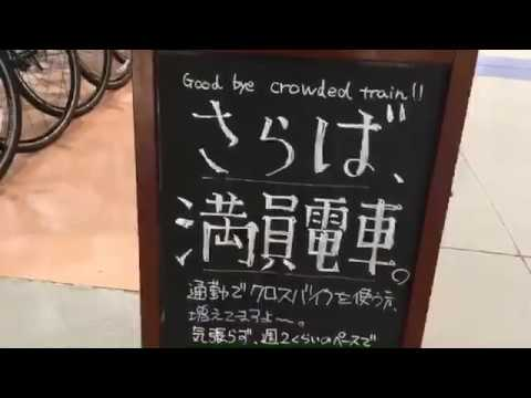 【Broadcasting】 Funabashi Chiba Walking Tokyo Japan【Apple iPhone SE + Zhiyun Z1-Smooth】