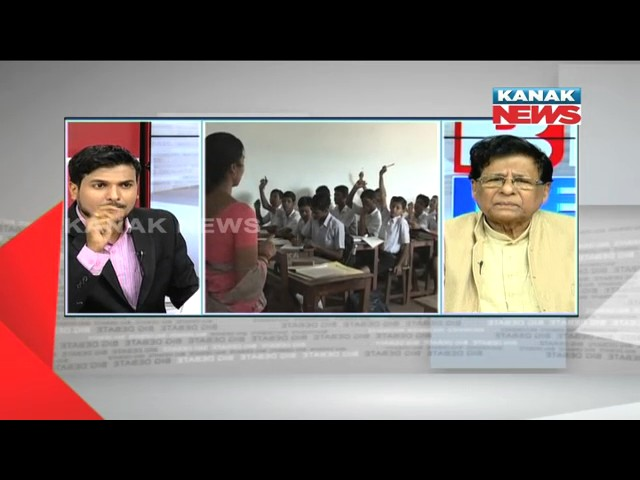 Big Debate: Odisha Rural School Education Report