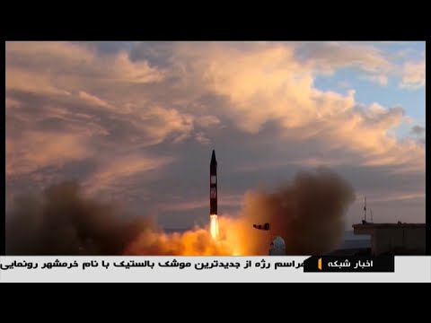 Irán desafía a Estados Unidos con un nuevo misil