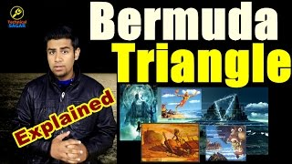 [Hindi] What is Bermuda Triangle | Kya hai bermuda triangle ? | Explained in Brief