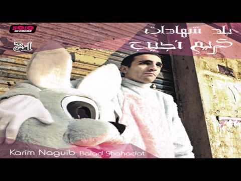 Karim Naguib - Tayeh / كريم نجيب - تايه