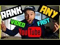 🔥How To Rank [ANY] Youtube Video Fast [IN ANY NICHE] - How To Get More Youtube Views 2019